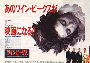 Twin Peaks: Fire Walk with Me 1992 Japanese B5 Chirashi Flyer