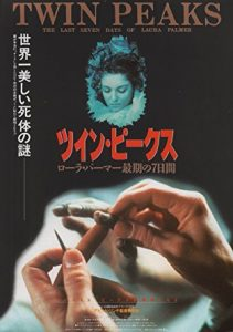 Twin Peaks: Fire Walk with Me 1992 Japanese Flyer